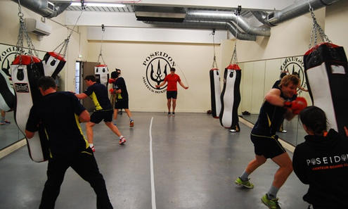 Poseidon Boxing Club